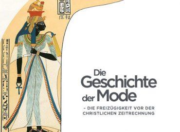 Geschichte der Mode: Die Antike